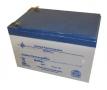 PUBERT Baterie pro bateriový kultivátor Tillence